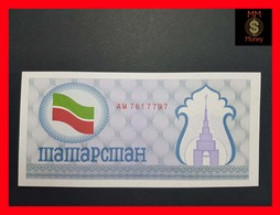 Tatarstan  100 Rubles  1991 P. 5 A UNC    [MM-Money] - Tatarstan