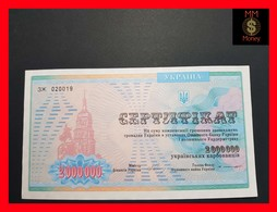 Ukraine 2.000.000 2000000 Karbovansiv 1992  P. 91 B UNC - Ukraine