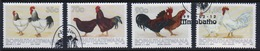 Bophuthatswana Set Of Stamps Celebrating Chickens From 1993. - Bophuthatswana