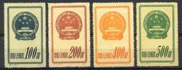 China Chine : (6204) S1-1/4** Emblème National SG1519/22 - 1949 - ... République Populaire