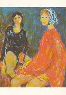 IRAQ - Iraqi Artist Series - Painting By Rasoul Alwan - Iraq