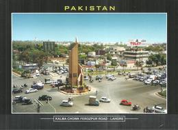 PAKISTAN POSTCARD , VIEW CARD KALMA CHOWK FEROZPUR ROAD LAHORE - Pakistan