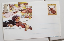 SAINT MARIN Musique, Musica, Instruments De Musique, VIOLON Stradivarius, Entier Postal Neuf Emis En 1987 - Music