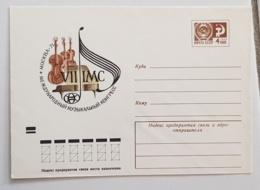 RUSSIE-URSS Musique, Instruments De Musique, CONTREBASSE, Piano. Entier Postal Neuf Emis En 1971 - Musik