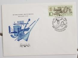 RUSSIE-URSS Musique, Instruments De Musique, Yvert N° 5788 Sur Enveloppe 1er Jour. FDC - Musique