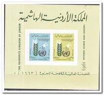 Jordanië 1963, Postfris MNH, Fight Against Hunger ( Imperf ) - Jordanië