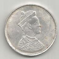 Tibet, Rupee Trade Coinage, 1911/33, Weight 11,07 Gr. - Cina