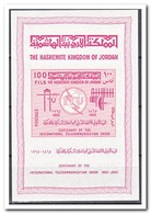 Jordanië 1965, Postfris MNH, 100 Years ITU - Jordanië