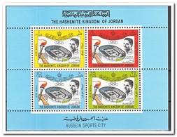 Jordanië 1964, Postfris MNH, King Hussein Sports City - Jordanië