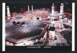 Saudi Arabia Photo Picture Aerial View Holy Mosque Ka'aba Mecca Islamic Photography View Card - Arabie Saoudite