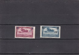 Marruecos Nº A32 Al A33 - Marruecos (1891-1956)