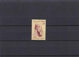 Marruecos Nº A114 - Marruecos (1956-...)