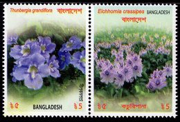 Bangladesh - 2017 - Wild Flowers Of Bangladesh - Mint Stamp Set - Bangladesh
