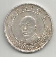 Cina, Repubblica, 1917, Yunnang, 50 Cash, Weight 11,08 Gr. - Cina
