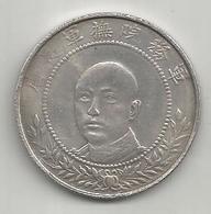 Cina, Repubblica, 1917, Yunnang, 50 Cash, Weight 10,85 Gr. - Cina