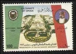 Oman 1986 MNH Commemorative Inauguration Of Sultan Qaboos University MINT Stamp - Oman