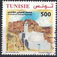 Tunisie 2017 Oblitéré Used Mosquée Des Sept Dormants Chenini Tataouine SU - Tunisia