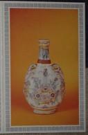 Petit Calendrier De Poche 1991 Création Dobola Angouleme Potfaïence De Lyon  Pharmacie Bayeux - Small : 1991-00