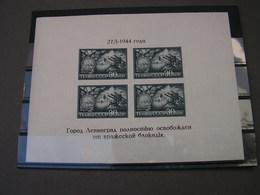 Russland Block ** MNH  1944 - 1923-1991 URSS