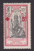 French India, Scott #B1, Mint Hinged, Brahma Surcharged, Issued 1915 - India (1892-1954)