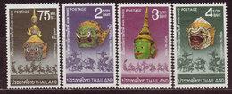 THAILANDE - 1975 - Masques  - YT N° 731 / 734 - ** - Série Complète - Otros