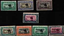 71762)  SOUDAN LOTTO DI FRANCOBOLLI DI POSTA AEREA SERIE CORRENTE  MLH* - Sudan (1954-...)