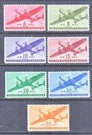 U.S.  C  25-31   ** - Air Mail