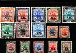 71764)  SOUDAN  FRANCOBOLLI DI SERVIZIO SOPRASTAMPATI- SG-SERIE CORRENTE  15 V. N. 53-67--MNH** - Sudan (1954-...)