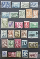 Grece , Hellas , Lot De 120+ Stamps , Used - Timbres