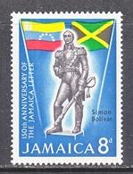 JAMAICA  258   **  FLAGS  STATUE  SIMON  BOLIVAR - Jamaica (1962-...)