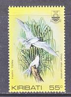 KIRIBATI  396 A   **  FAUNA  BIRD  FAIRY  TERN - Kiribati (1979-...)