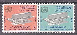 KUWAIT  323-4   **   WHO - Medicine