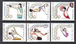 PRC 1923-8    **   SUMMER  OLYMPICS - 1949 - ... People's Republic