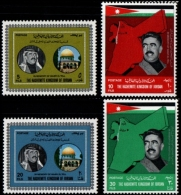 Jordan 1972 Murder In Caairo Of Minister-president Wasfi El Tell  4 Values MNH Map Portrait - Histoire