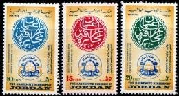 Jordan 1975 Chamber Of Coommerce 2 Values MNH Emblem - Jordan