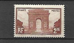France    Arc De Triomphe  1920      Cat YT   N°  258       N* MLH - France