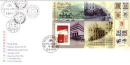 HONG-KONG FDC 1997 HISTOIRE DE LA POSTE - 1997-... Région Administrative Chinoise