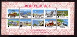 FORMOSE 1980 BLOC PROJETS SC N°2213a NEUF MNH** - 1945-... République De Chine