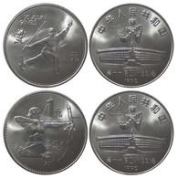 China 1990 Coin 1 Yuan  1990 11th Asian Games  Beijing Two Coins - China