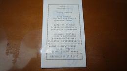 Bus Ticket From KAZAKHSTAN - Astana - Fahrkarte - Transports