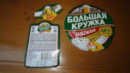 Bolszaja Kruszka 0,65l KAZAKHSTAN - Beer Label/ Bieretikette / étiquette Bière Front, Top And Back - Beer