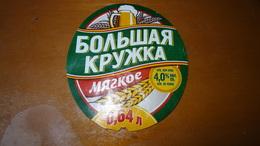 Bolszaja Kruszka 0,65l KAZAKHSTAN - Beer Label/ Bieretikette / étiquette Bière Front - Beer