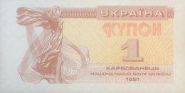 Ukraine 1 Karbovanetz, P-81a (1991) - UNC - Ukraine