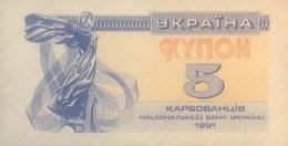 Ukraine 5 Karbovanetz, P-83a (1991) - UNC - Ukraine