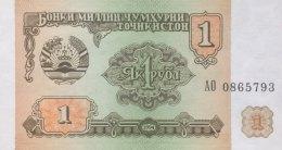 Tadjikistan 1 Ruble, P-1a (1994) - UNC - Tadjikistan