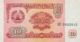 Tadjikistan 10 Ruble, P-3 (1994) - UNC - Tadschikistan