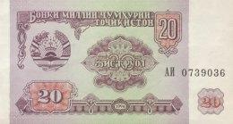 Tadjikistan 20 Ruble, P-4 (1994) - UNC - Tadschikistan