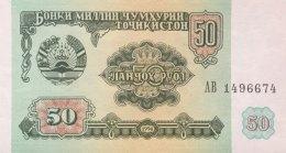 Tadjikistan 50 Ruble, P-5 (1994) - UNC - Tadjikistan
