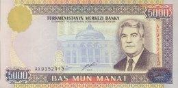 Turkmenistan 5.000 Manat, P-12b (2000) - UNC - Turkmenistan
