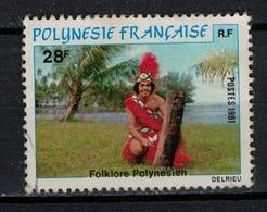POLYNESIE      N°  YVERT      166  OBLITERE       ( O 04/02 ) - Oblitérés